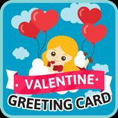 Valentine Greeting Card icon