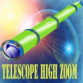 Telescope High Zoom icon
