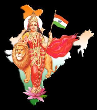 भारत का इतिहास [ हिंदी ] poster