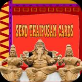 Thaipusam Greeting eCards DIY icon