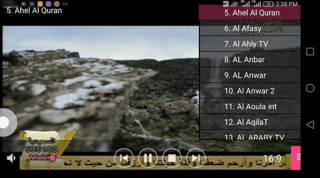 Free Arabic IPTV apk screenshot