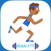 IranFiT icon