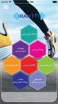 IranFiT poster