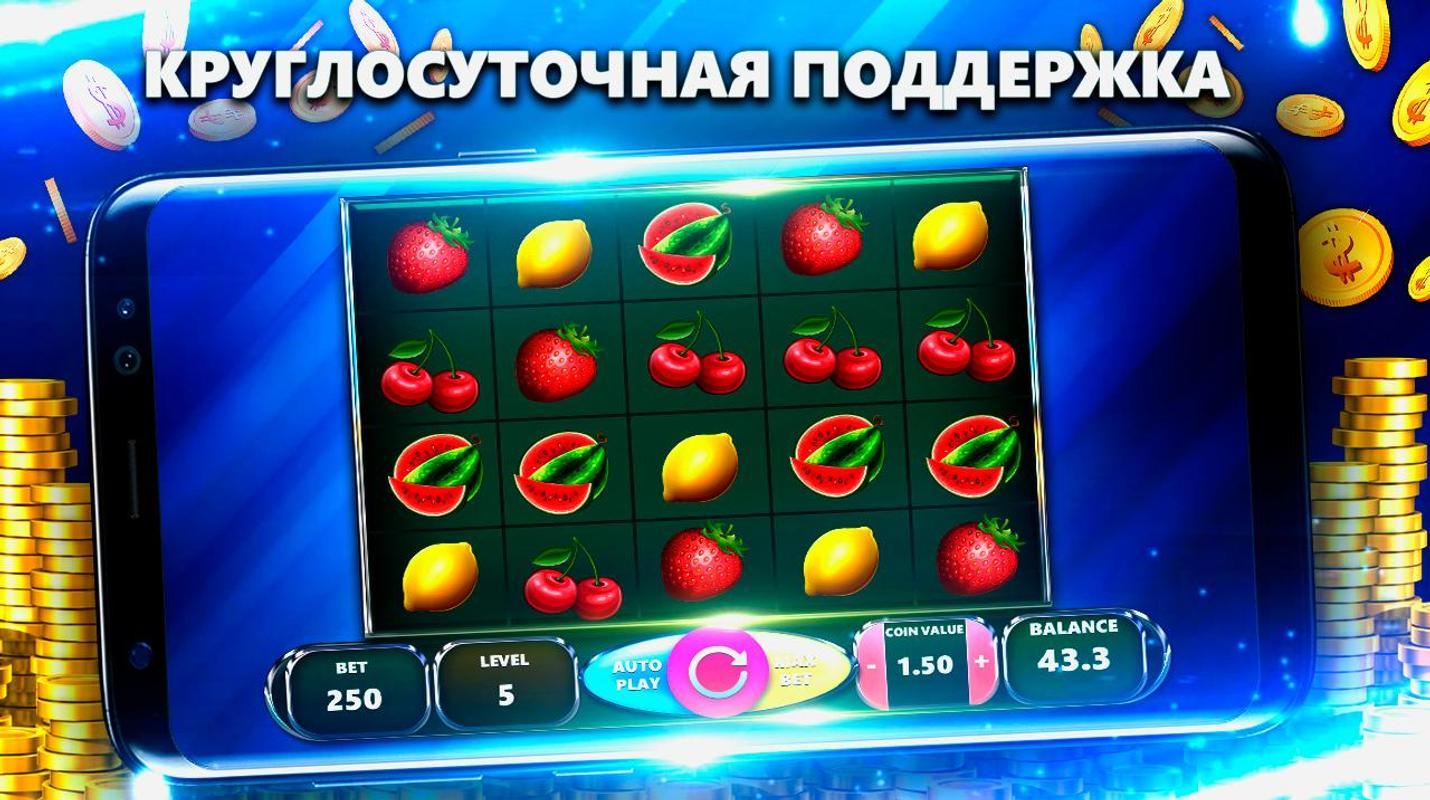 scarica Admiral X Casino