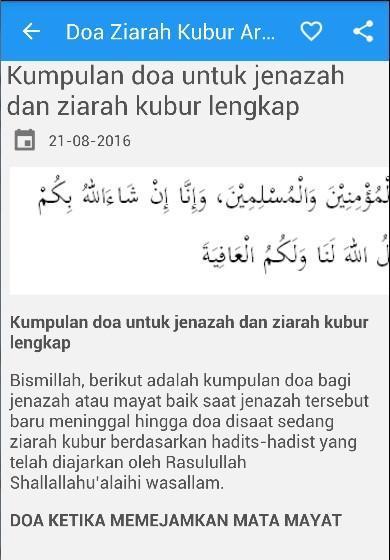 Doa Ziarah Kubur Arab Latin For Android Apk Download