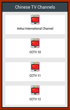 Chinese TV Channels 1 2 (Android) - Download APK