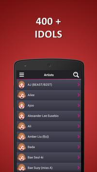 K-pop Karaoke screenshot 1