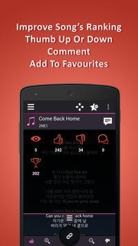 K-pop Karaoke screenshot 7