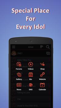 K-pop Karaoke screenshot 4