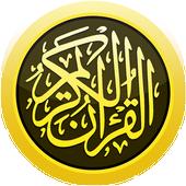 Hafizi Quran icon
