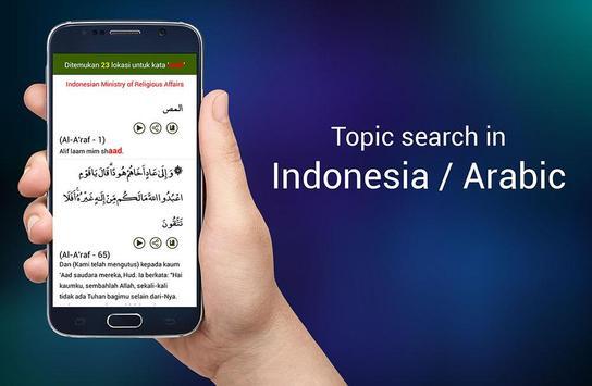 Al-Quran Indonesia apk screenshot