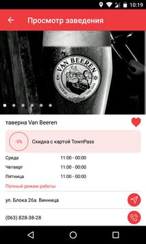TownPass apk screenshot