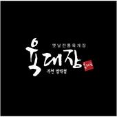 육대장 icon