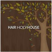 헤어홀릭하우스 icon