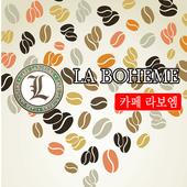 카페라보엠 icon