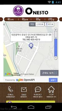 오네스토(Onesto) apk screenshot