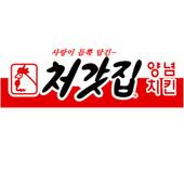 처갓집치킨전민점 icon