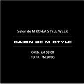 살롱드엠(Saion De M) icon