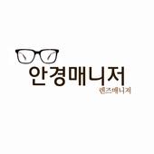 안경매니저 도량점 icon