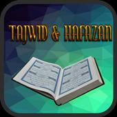 Tajwid dan Hafazan icon