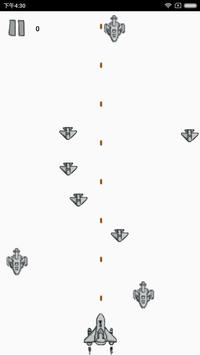 飞机大战 screenshot 1