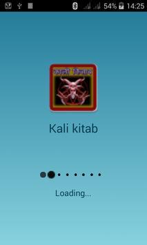 Kali Kitab screenshot 2