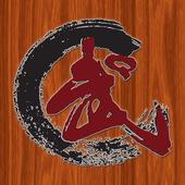 Samurai Japanese Restaurant icon