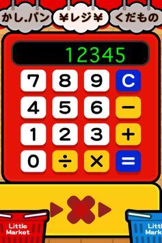 Little Market Free for Kids apk screenshot