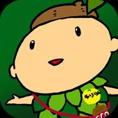 綾エコパークほんもの倶楽部 icon