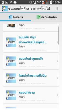 Demo Community screenshot 1
