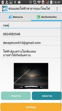 Demo Community screenshot 2