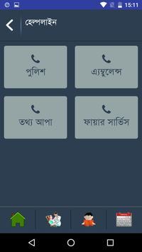 TotthoApa screenshot 3