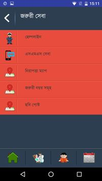 TotthoApa screenshot 2