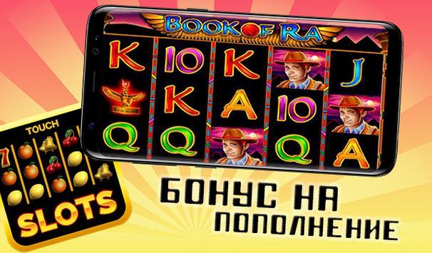 Touch Slotobar Free poster