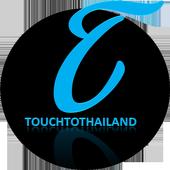 Touchtothailand icon