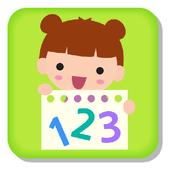 터치스쿨 - 숫자-icoon