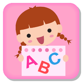 터치스쿨 - 영어 icon