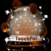 Coconut vision Keypad Cover icon