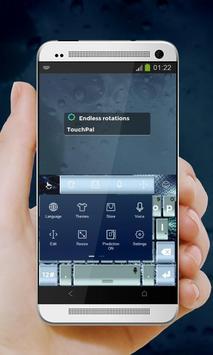 Endless rotations Keypad Cover screenshot 12