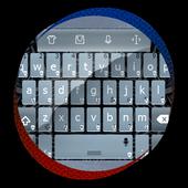 Hypnosis Keypad Cover icon