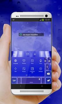 Iris heart Keypad Cover screenshot 2