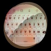 Sunny sky Keypad Cover icon