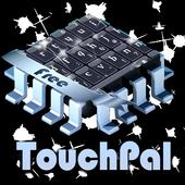 Terrific Keypad Layout icon