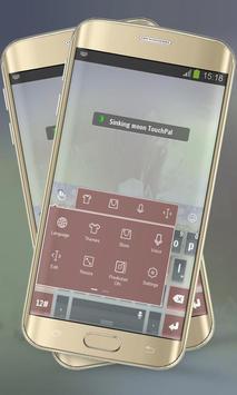 Sinking moon Keypad Layout apk screenshot