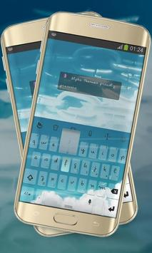 Cotton Sky Keypad Cover apk screenshot