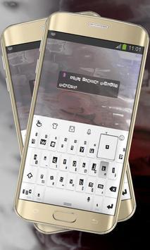 Paper White Keypad Cover poster