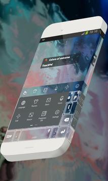 Colors of universe Keypad screenshot 1