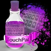 Distance Keypad Theme icon
