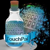 Friendly warmth Keypad Theme icon