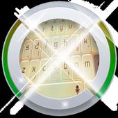 Amber Cruise Keypad Art icon